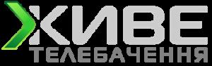 """""""Жива стрічка"""" підбиває підсумки історичних подій у Києві"""