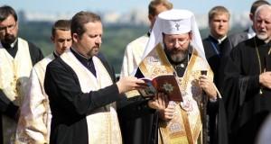 Молебень на Володимирській гірці