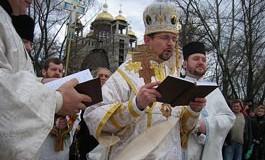 На «українському Йордані» святкували Богоявлення