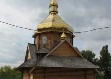 Освячено каплицю біля Патріаршого собору