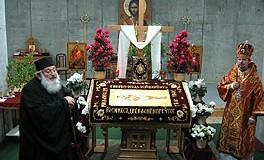 У соборі виставлено Плащаницю
