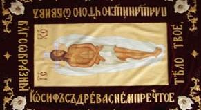 Патріаршому собору подарували плащаницю Ісуса Христа