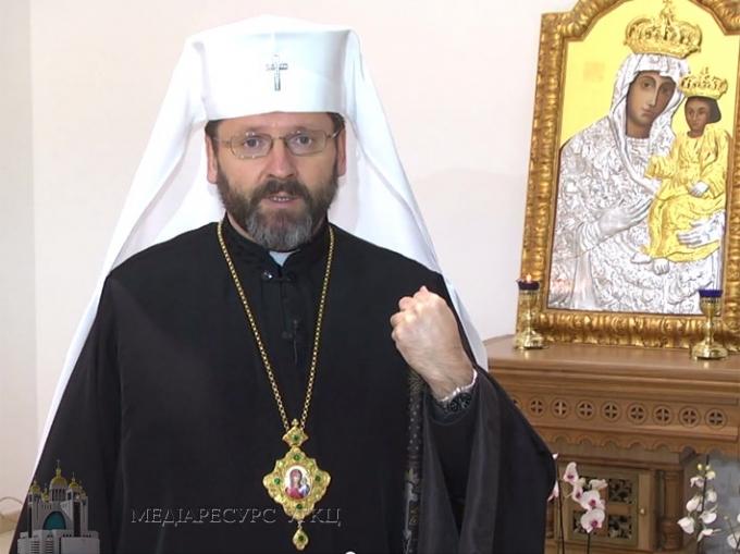 Звернення Блаженнішого Святослава до вірних УГКЦ та всіх людей доброї волі з нагоди Дня Соборності України