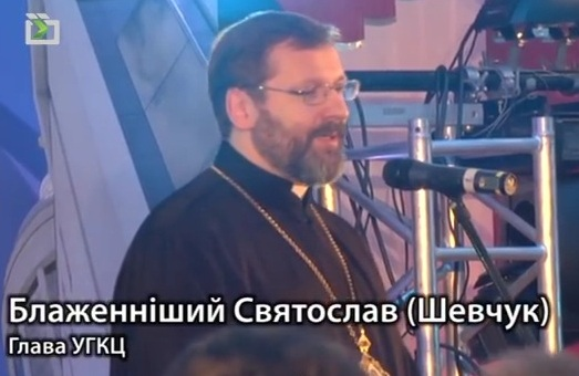 Просфора з Патріархом у соборі Воскресіння Христового у Києві