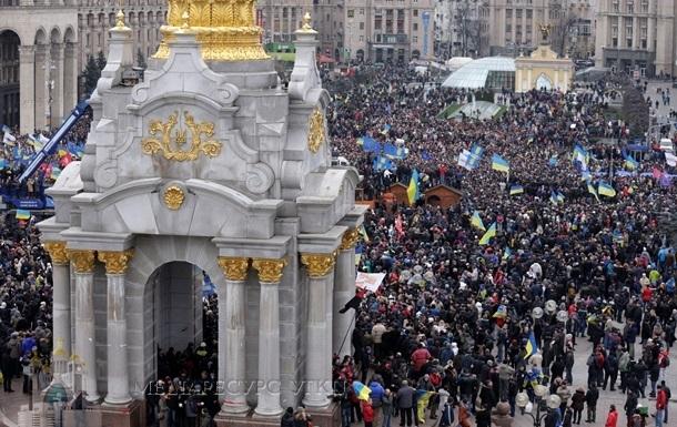 Звернення греко-католицького єпископату України з приводу суспільно-політичної ситуації в державі