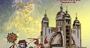 Велика соборна коляда (17 січня)