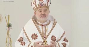 Проповідь Владики Йосифа (Міляна) у неділю по Різдві