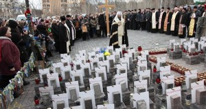 Вулицями Києва пройшла Хресна хода за мир в Україні