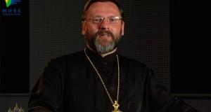 Блаженніший Святослав: «У День Незалежності ми дякуємо Богові за дар Української Держави»