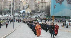 У Києві відбулася V Хресна Хода