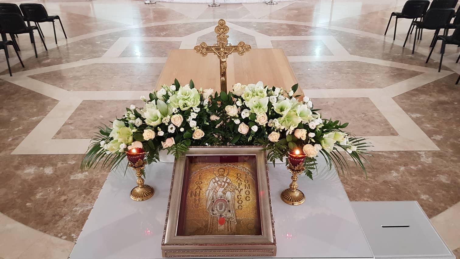 Відзначення пам'яті святителя Йоана Золотоустого, Учителя Церкви.