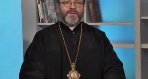 Відео. Новорічне привітання Глави УГКЦ Блаженнішого Святослава