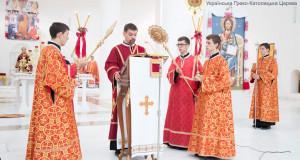 Священники Київської Архиєпархії спільно збирають кошти на лікування дружини диякона Юрія Вольбина