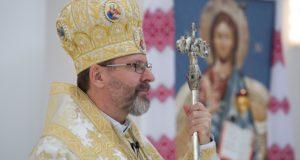 Неділя 20-та по Зісланні Святого Духа   Літургія об 11-00, 25.10.2020 ⬤ Онлайн-трансляція