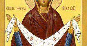 Празник Покрову Пресвятої Богородиці – 15 жовтня