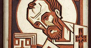 Св. Йоан Золотоустий, архиєп. Царгородський
