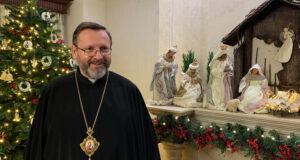 Різдвяне послання Блаженнішого Святослава на Різдво 2021 року