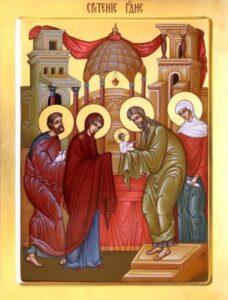 Стрітення Господа Бога і Спаса нашого Ісуса Христа - 15 лютого